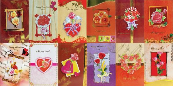 Valentins-Grußkarte mit Musik